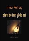 http://www.irinapetras.ro/Poze/carti/Carti_de_ieri_si_de_azi.jpg