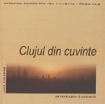 Clujul_din_cuvinte _ http://www.irinapetras.ro/Poze/carti/Clujul_din_cuvinte.jpg